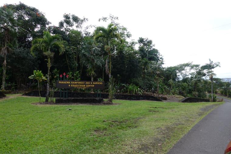 パナエワレインフォレスト動物園の入り口