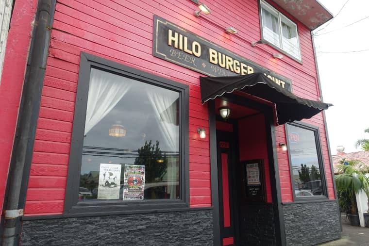 hiro burger joint